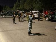 Twelve people killed in American University attack - Afghan police