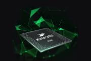 Kirin 980 CPU