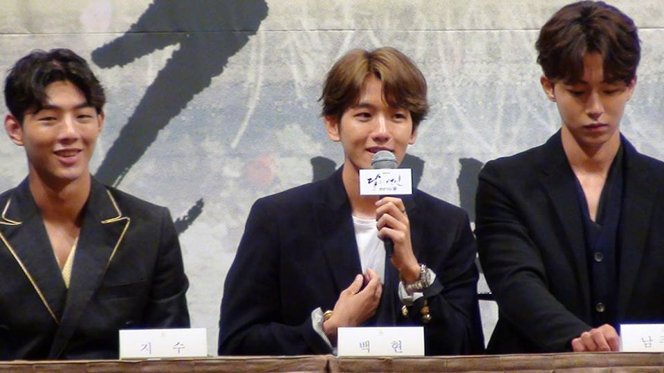 Exo S Baekhyun Dishes About Character S Exit In Moon Lovers