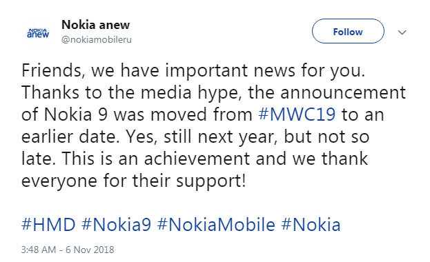 Nokia 9 release date preponed