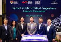 SenseTime-NTU Talent Program Launch