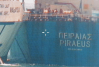 Collision of Malayian vessel Polaris and Greek vessel Piraeus