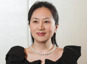 Huawei Chief Financial Officer Meng Wanzhou