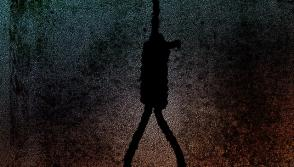 Executed by hanging