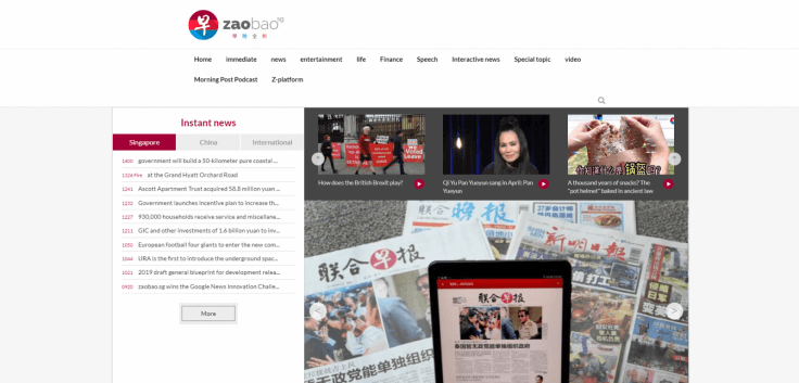 Zaobao.sg