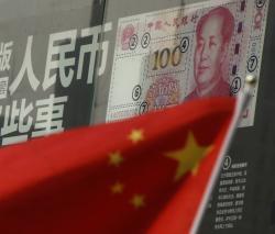 Chinese banks 'freeze' North Korean accounts