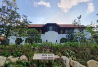 Singapore Botanic Gardens Seed Bank