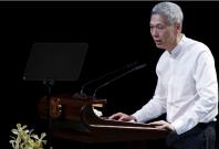 Lee Hsien Yang