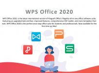WPS Office 2020WPS