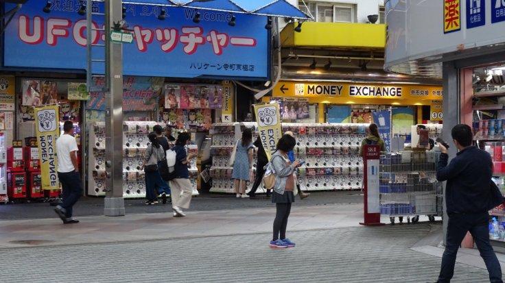 Japan shops