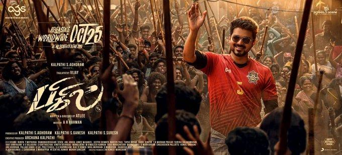 Vijay's Bigil at Box Office