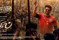 Vijay's Bigil at Box Office