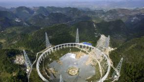 FAST, world's largest radio telescope starts operating in China