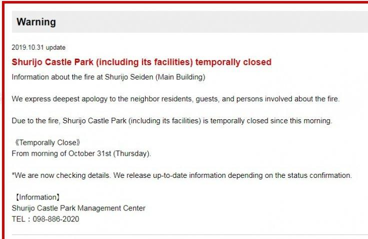 Shuri castle closed