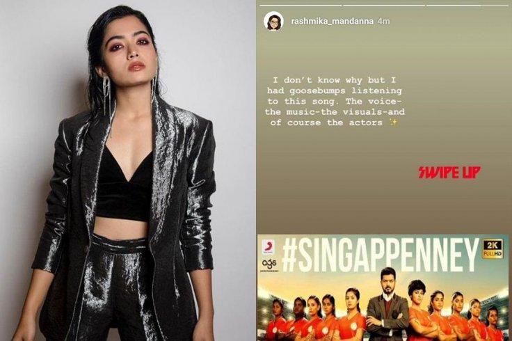 Rashmika Mandanna Blown Away by Singappenney song