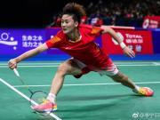 Chen Yu Fei