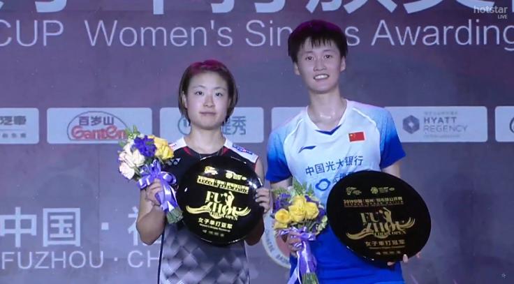 Fuzhou China Open