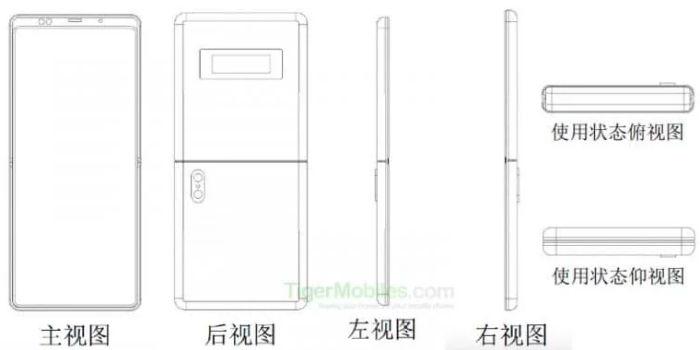 Xiaomi foldable smartphone desig