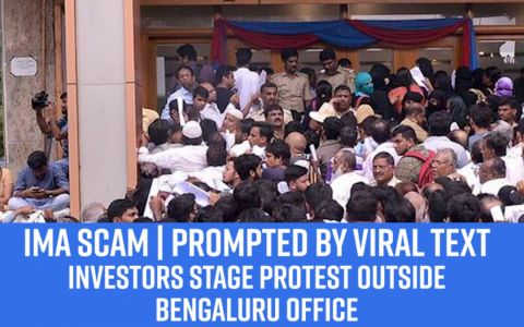 ima-scam-prompted-by-viral-text-investors-stage-protest-outside-bengaluru-office