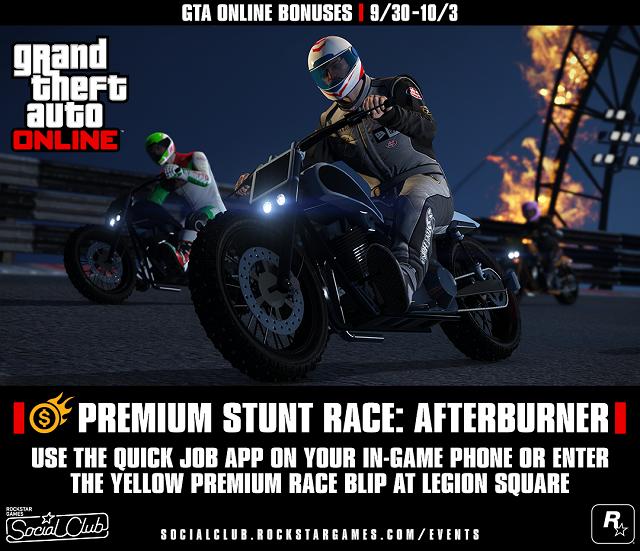 GTA Online: Premium Stunt Race - Afterburner