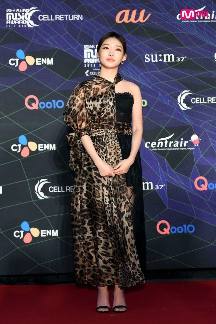 Chung Ha