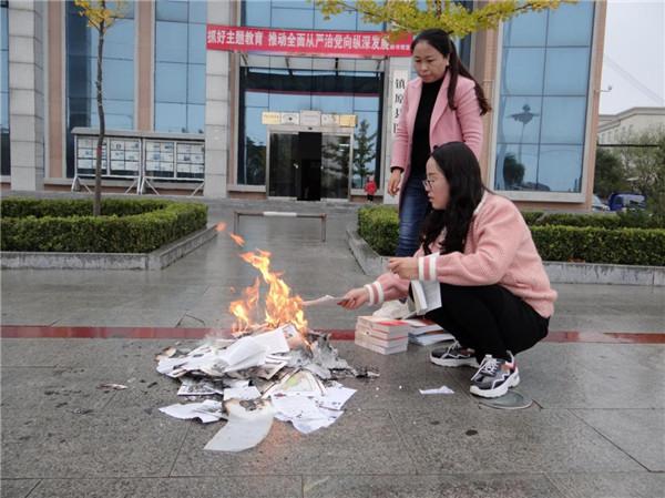 china book burning