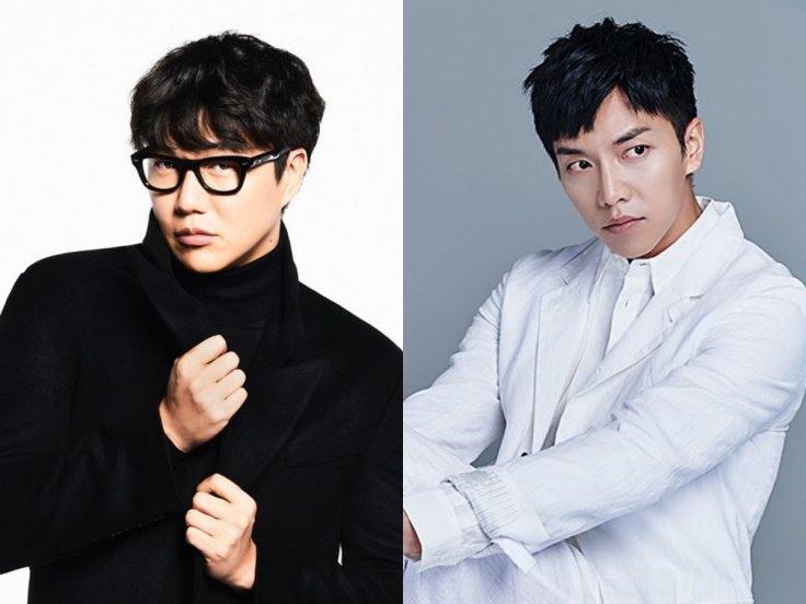 Sung Si Kyung and Lee Seung Gi