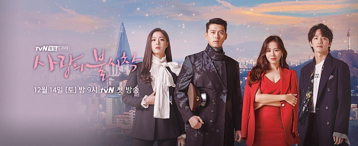 Qual hit K-Drama de 2020 você deve compulsão? - The YESSTYLIST - Blog de moda asiática 40