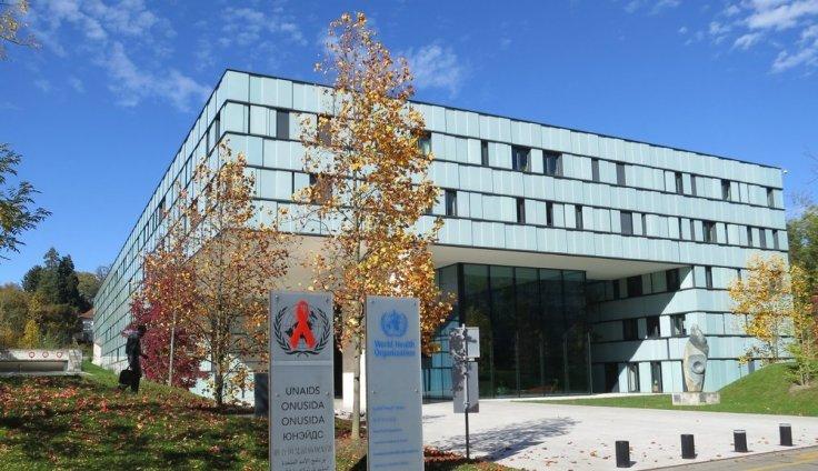 UNAIDS building in geneva