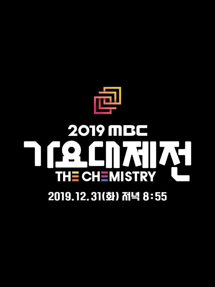 MBC Gayo Daejejeon 2019