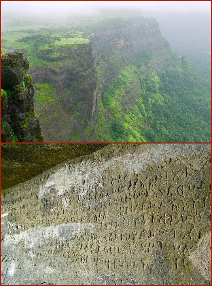 2nd century BCE Nanaghat Sanskrit Inscriptions