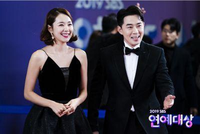 So Yi Hyun and Boom