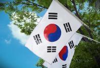 South Korea government