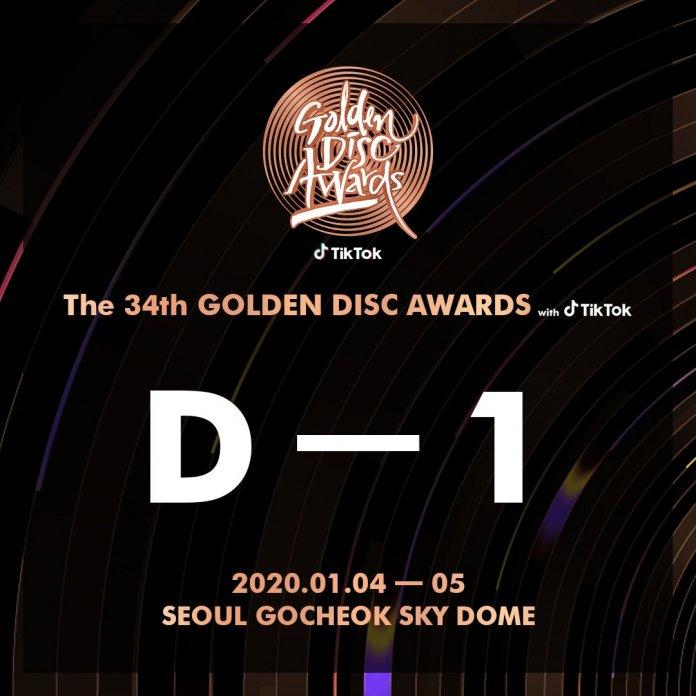 Golden Disc Awards 2020