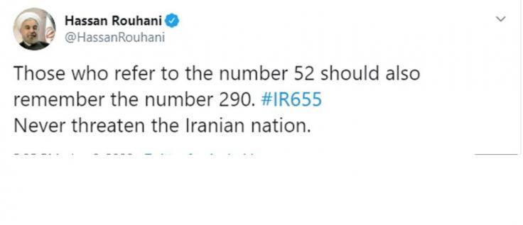 Iran president hassan rouhani tweet
