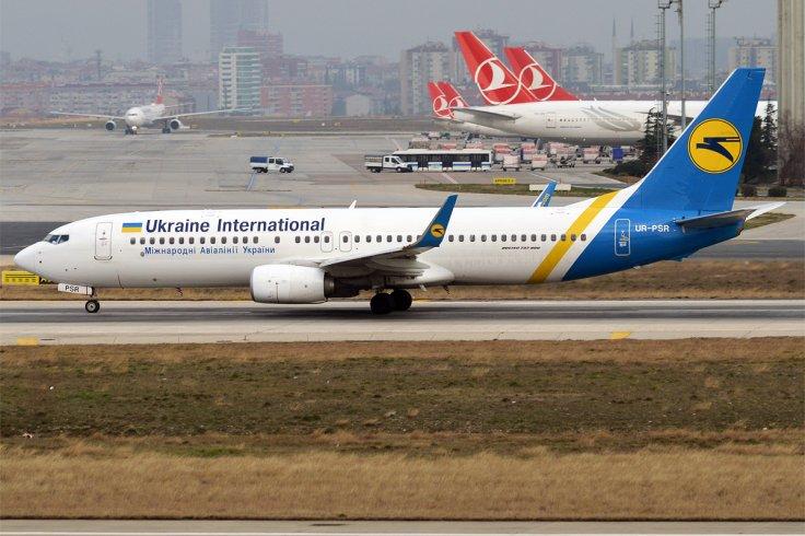 Ukrainian Airlines