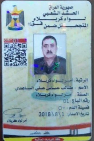 Taleb Abbas Ali al-Saedi
