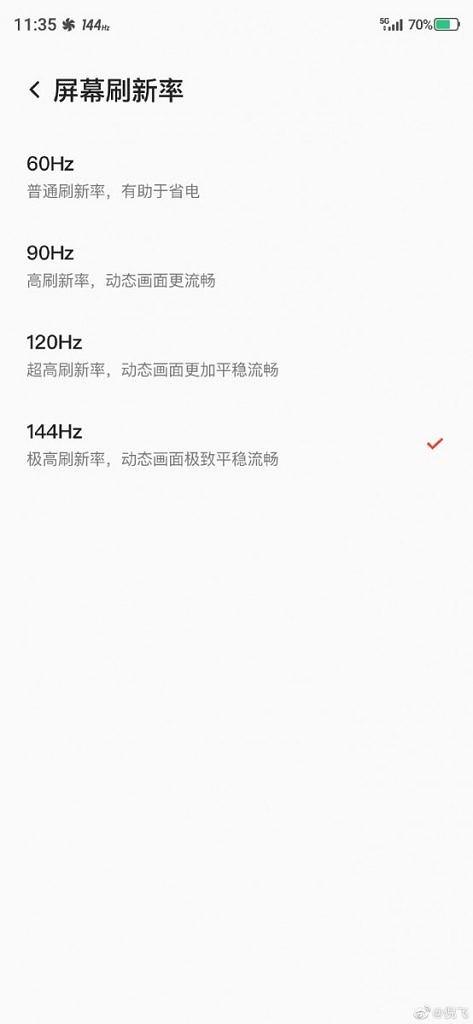 Weibo post Nubia
