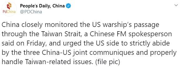 PDChina tweet
