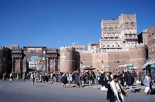Bab Al Yemen, Sanaa, Yemen