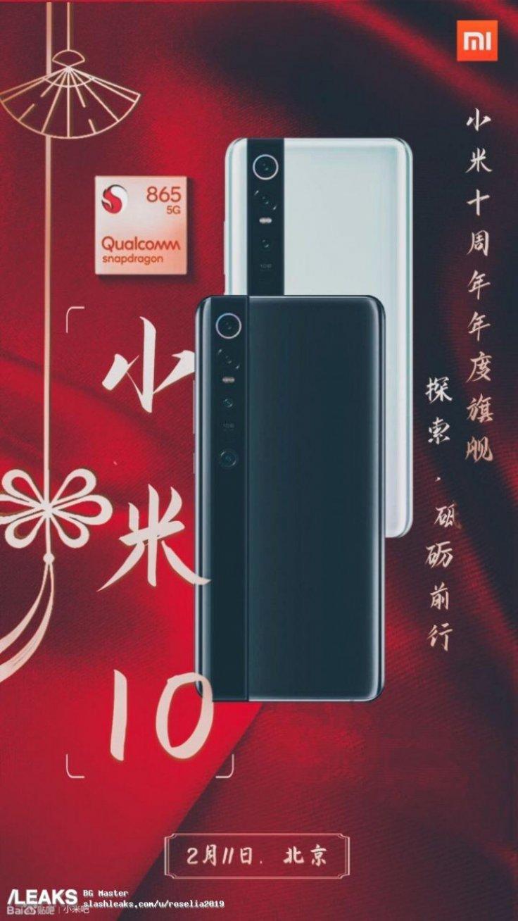 Xiaomi Mi 10 launch poster