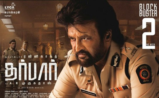 Rajinikanth's Darbar Box Office
