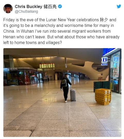 Wuhan shut-down