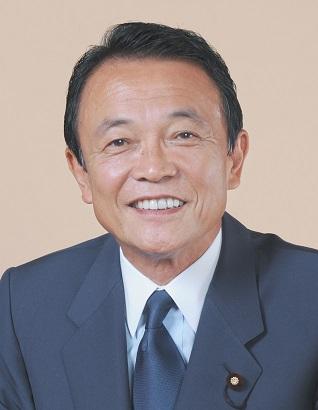 Taro Aso, Japanese Finance minister
