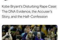 Felicia Sonmez Rape Tweet On Kobe Bryant