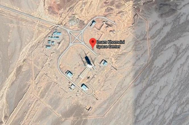 Imam Khomeini Space Center