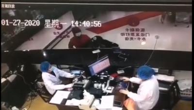 Wuhan spitting