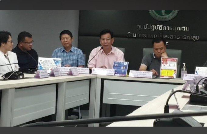 Thai ministry of health press brief