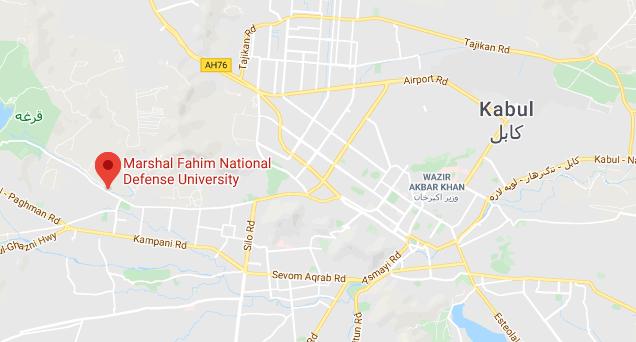 Marshal Fahim National Defense University, Kabul