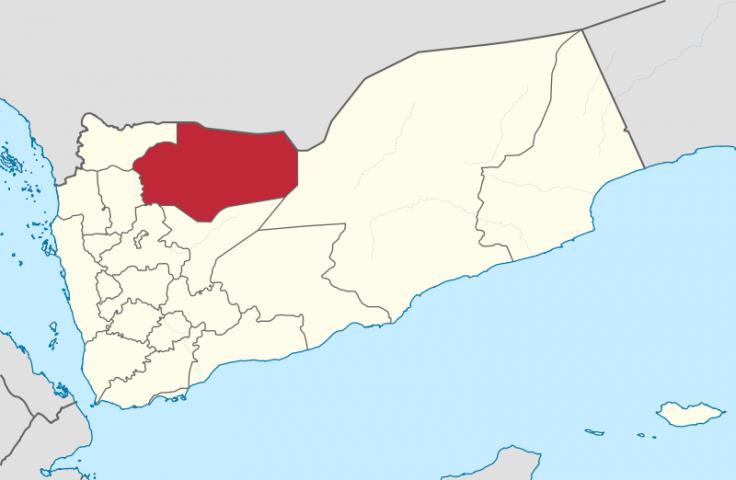 Al-Jawf province